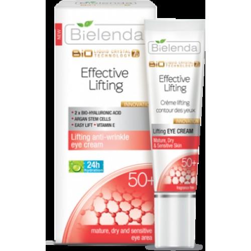 Лифтинг крем за кожата около очите BIO 7D 50+ против бръчки