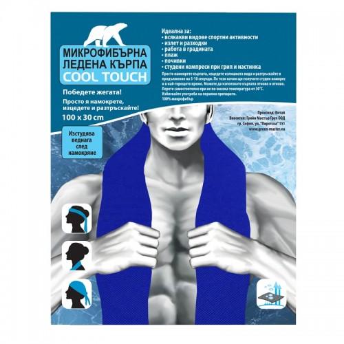 Микрофибърна ледена кърпа Cool Touch, синя