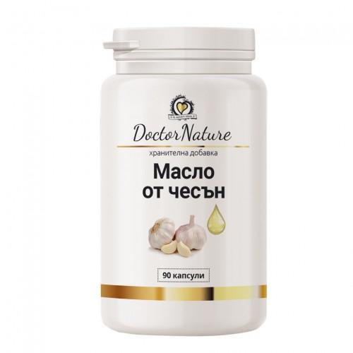 Dr.Nature Масло от чесън, 90 капсули