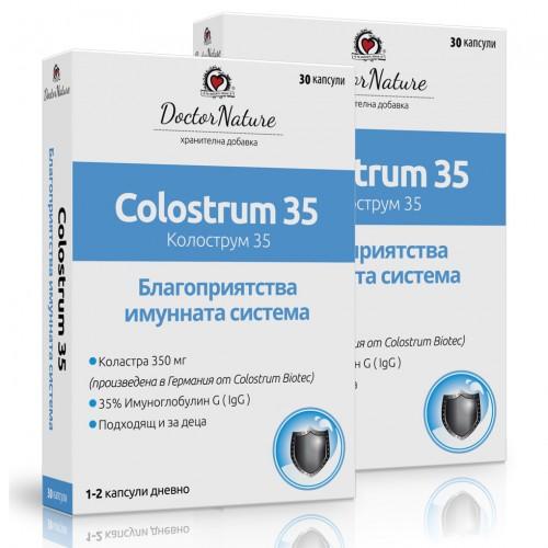 2 броя Doctor Nature Коластра 35, 30 капсули