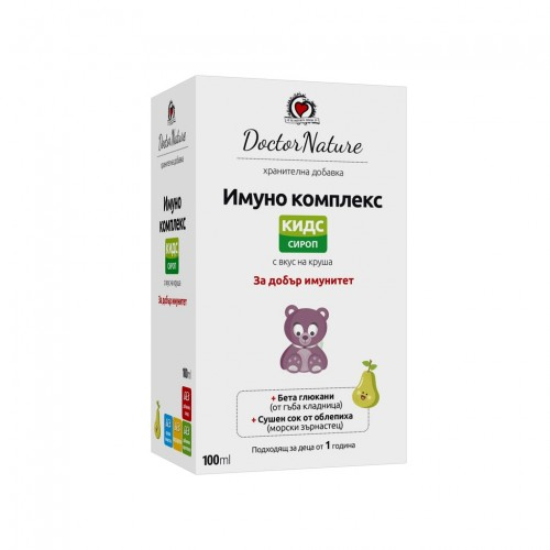 Имуно комплекс Кидс (сироп за деца), 100 ml