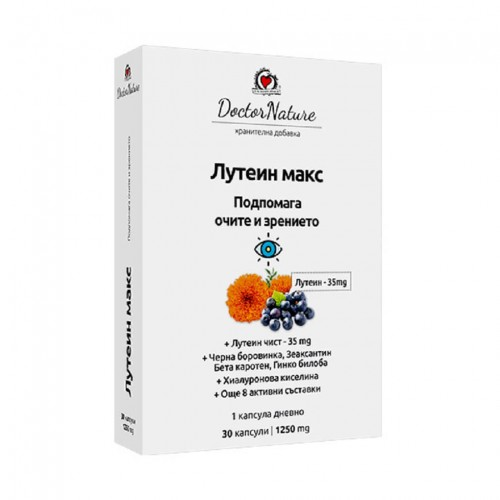 Doctor Nature Лутеин Макс, 30 капсули