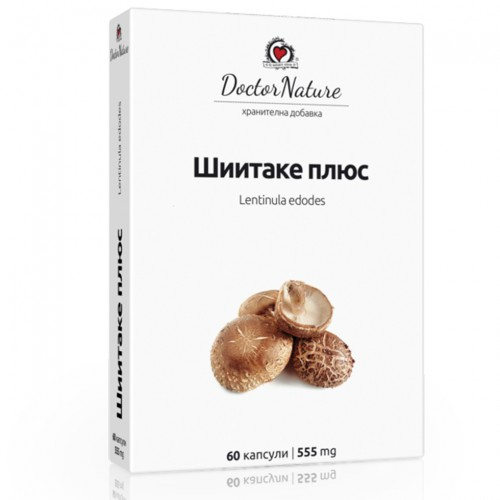 Шиитаке + (Shiitake +), 60 капсули х 555 мг