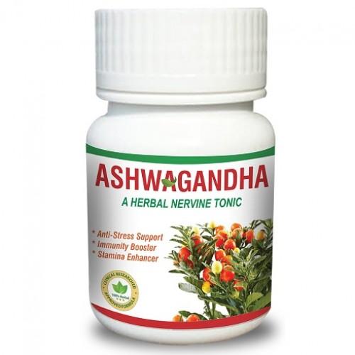 Ашваганда (Ashwagandha) - 40 капсули