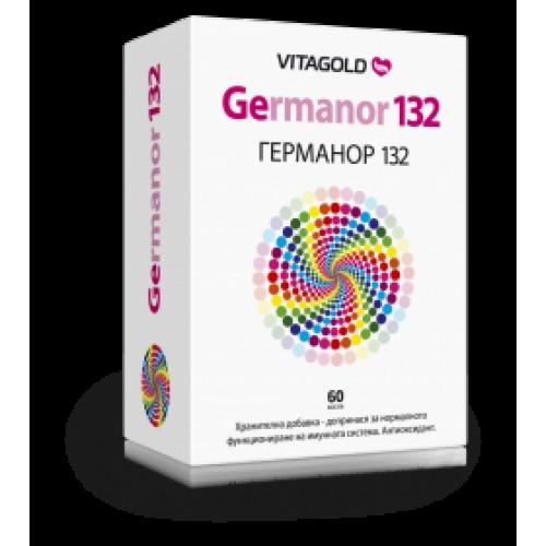 Германор 132 ( Germanor 132 ) - 60 капсули - 555 мг