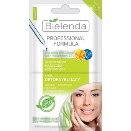 Почистваща и изглаждаща маска с детоксикиращ ефект – 2 x 5 г