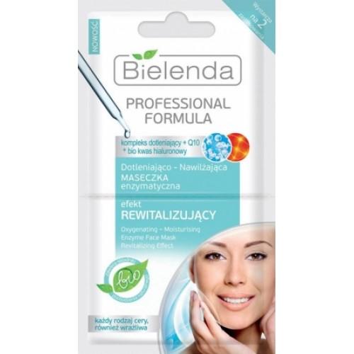 Оксигенираща* и овлажняваща ензимна маска с възстановяващ ефект -2 x 5 г