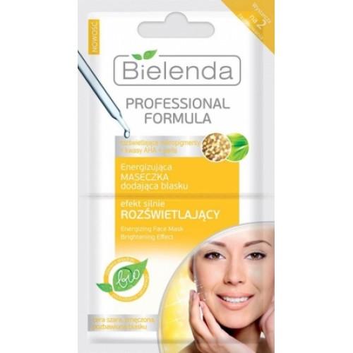 Енергизираща маска със силен ефект за блестяща кожа – 2 x 5 г